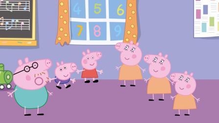 佩奇和乔治能想出办法救猪妈妈嘛?
