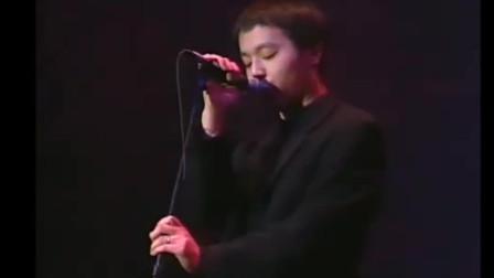《摇滚中国乐势力》1994香港红磡演唱会《黑色梦中》窦唯
