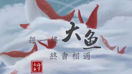 治愈手绘大鱼海棠,和小蛙一起画画吧!