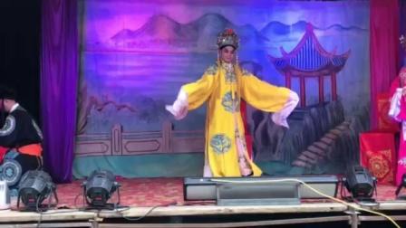 扬剧《杨八姐游春》选段:扬子江天艺扬剧团演出:蝴蝴蝶女士摄像2021.4.29.