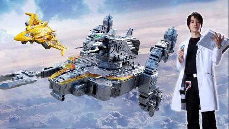 特利迦奥特曼情报:GTUS战斗机模型公开,新角色疑似为男主情敌?