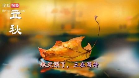 现代诗 《秋》海子