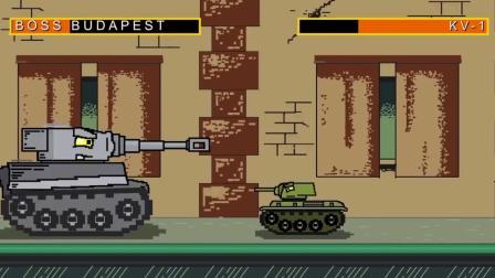 坦克动画:小坦克连续攻下敌方两个战堡,一举成名