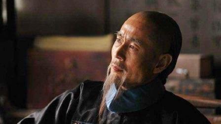 """曾国藩如何让上司皇帝注意到自己? """"中国式职场""""之曾国藩的职场智慧 2"""
