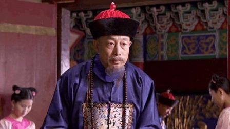 """曾国藩向上司皇帝吐真言竟遭记恨 """"中国式职场""""之曾国藩的职场智慧 2"""