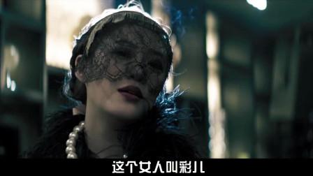 这个女人叫彩儿