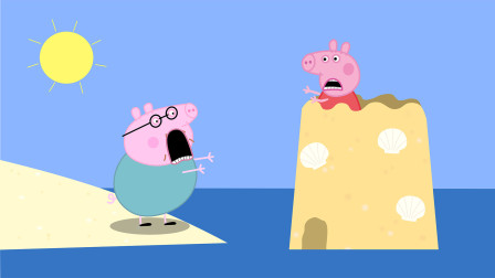 小猪佩奇被困在巨型沙堡上