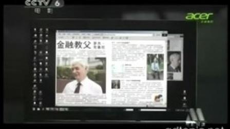 acer宏碁酷睿笔记本广告记者篇