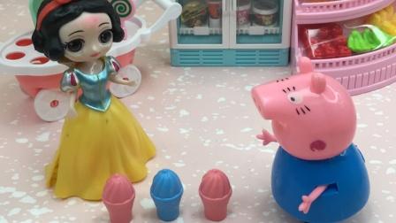 猪爸爸买了三个冰淇淋,结果自己都吃了!