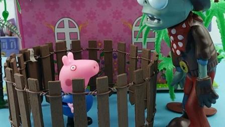 僵尸抓了小猪乔治,小砾来救走乔治