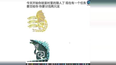 【舍长直播(上)21.4.29】刺客信条:英灵殿 实况91