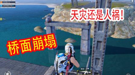 狂战士杰西:神秘武器现身,竟能炸断桥梁,这威力不吃鸡都难!