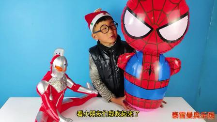 新玩具开箱,小泽用赛文奥特曼和充气大锤玩具打倒了蜘蛛侠不倒翁