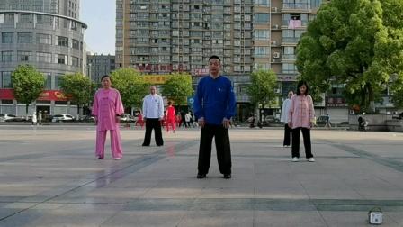 崇福语溪公园,吕炳松等,演练杨赵太极拳