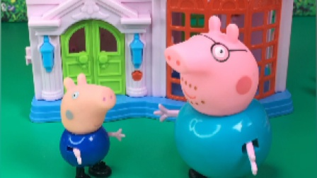 猪爸爸带乔治去游乐场玩,猪妈妈半路拦截!