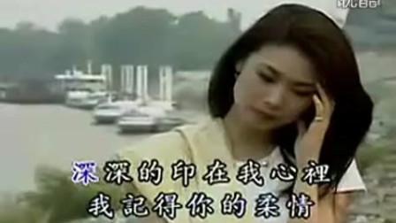 杨小萍演唱《回来吧心上人》,好听的情歌