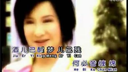 杨小萍演唱《酒醒梦已残》,人美歌动听