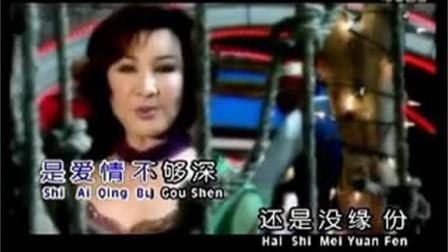 杨小萍演唱《难忘的初恋情人》