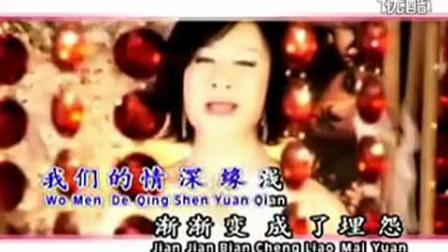 杨小萍演唱《情深缘浅》,好好珍惜每个人的缘份