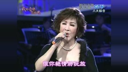 杨小萍演唱经典《碎心恋》现场版