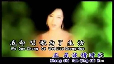 杨小萍演唱《往事不堪回首》,满满的回忆