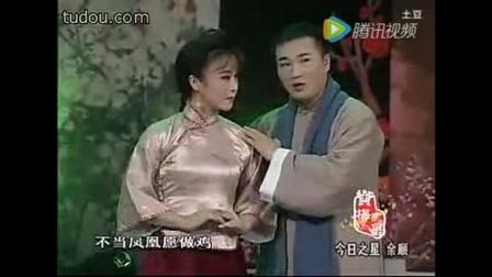 黄梅戏《啼笑因缘》你似凤凰我是山鸡1版 配音:戏韵风采/龙门2019.05.01