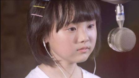 不得了!韩甜甜居然轻松翻唱《我的梦》,这唱功连张靓颖都叹服