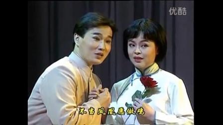黄梅戏《啼笑因缘》你似凤凰我是山鸡4版 配音:戏韵风采/龙门2019.05.01