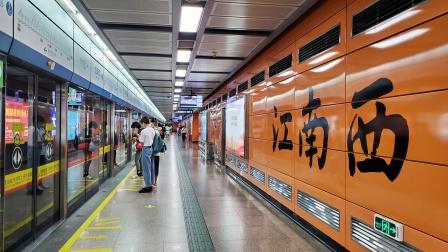 [2021.4]广州地铁2号线 昌岗-江南西 运行与报站