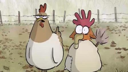 《出道吧大魔王》14:大坏狐狸保护三只小鸡不被大灰狼吃掉