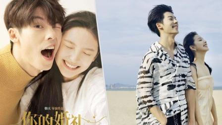 许光汉缺席新片《你的婚礼》宣传,喊话粉丝:谢谢你们还喜欢我