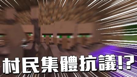 1.16【极限生存】邪恶帝国都更计划持续进行!!