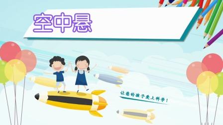 科学实验:空中悬浮的乒乓球