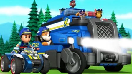 汪汪队玩具故事:哇塞!新成员狂野猫是如何夺回伙伴们的战车?