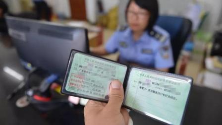 驾驶证和行驶证最好不要留在车里面,很多人的证都已经强行被没收
