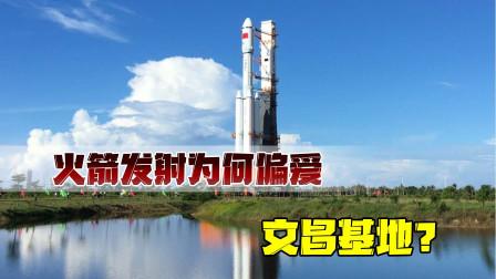 中国航天迎来重磅事件,天和核心舱发射成功,为何偏爱文昌基地?