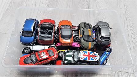 大大的越野车跑车轿车玩具