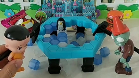 大头一个人玩破企鹅太无聊了,想找人来陪玩,路障僵尸怎么还来了