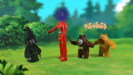 儿童剧:熊大熊二遇险,奥特曼出现解救,结果却忘了招数!