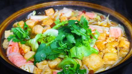 砂锅米线怎么做才好吃?大厨教你在家做,想吃什么放什么,超简单