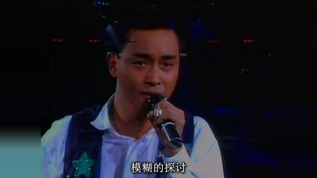 张国荣告别乐坛演唱会1989完整版《爱慕》