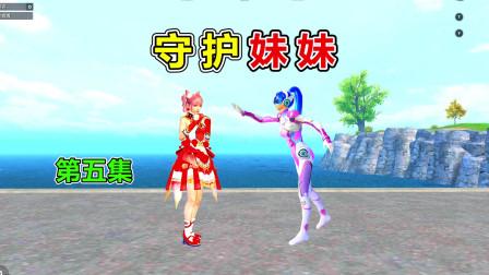 守护你5:她不用武器就能将G港霸主击败,那她能顺利救出妹妹吗