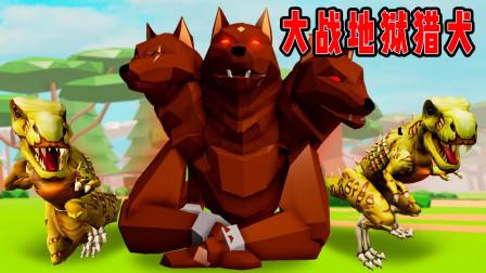 ROBLOX宠物英雄:带领宠物军团大战熔岩地狱犬BOSS!面面解说