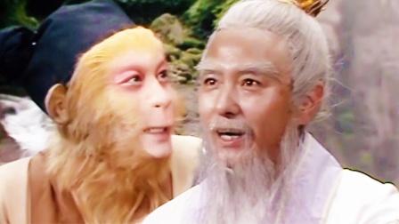孙悟空拜菩提祖师之前,遇到了谁?