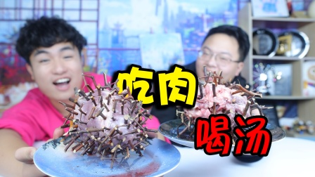 """好兄弟心情烦躁,小伙买来两个猪心,做""""皂角刺猪心""""吃肉喝汤!"""