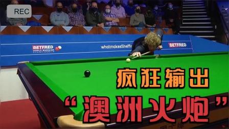 1/4决赛,罗伯逊火力全开疯狂输出,单杆破百拿下首局!