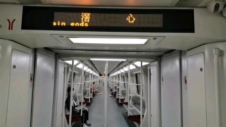 [😷]广州地铁8号线(亭岗➡︎滘心)运行与报站A2.庞巴迪🇨🇦(02×65-66)