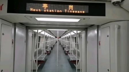 [😷]广州地铁8号线(滘心➡︎亭岗)运行与报站A2.庞巴迪🇨🇦(02×63-64)
