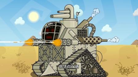 坦克动画:双方在激烈交战,竟有人秘密破坏了重型坦克,气人
