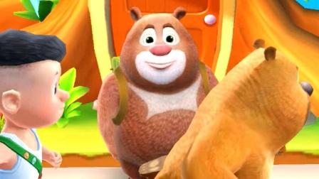 熊大熊二和光头强去郊游 我的熊大熊二